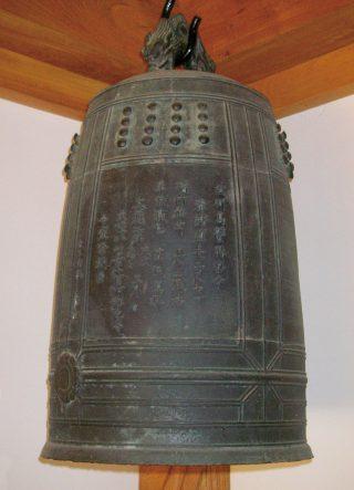 銅鐘(国指定重要文化財)